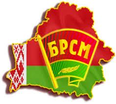 logo_brsm